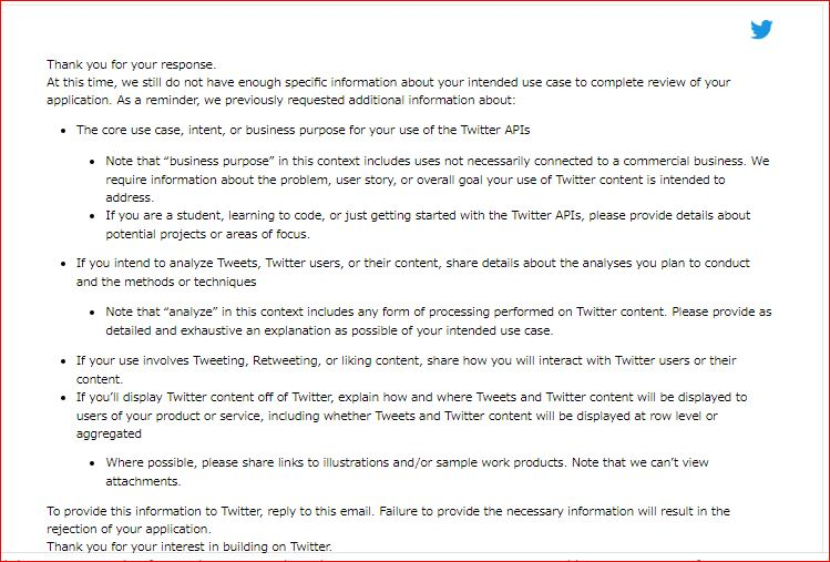 twitter,API,申請,審査