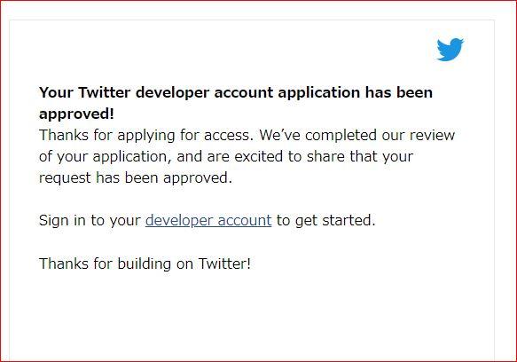 twitter API,申請,審査,承認,300文字